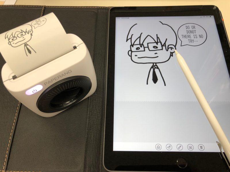 iPadでお絵かきしてすぐプリント