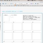 Illustratorで作ったLINEスタンプをサクッと書き出せるテンプレート
