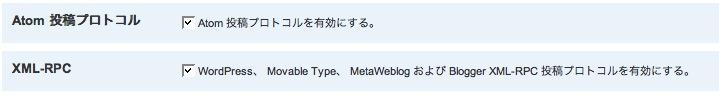 wordpressセットアップ画面