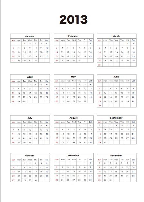 モノストック|2013年カレンダー無料配布|商用利用可 (4)