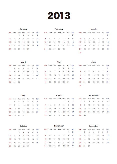 モノストック|2013年カレンダー無料配布|商用利用可