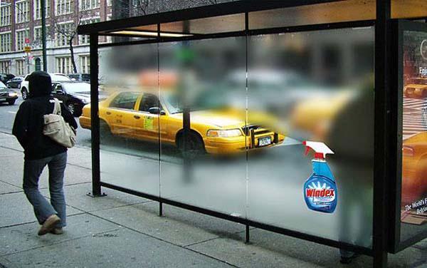 おもしろい野外広告